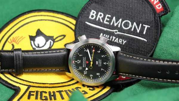 Bremont MB1